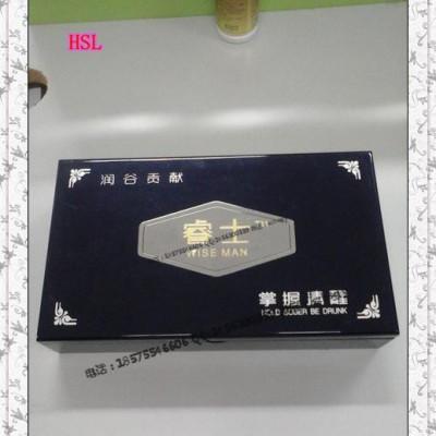 瓶装保健品蓝色高光油漆木盒 保健药品食品包装木盒批量生产