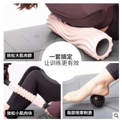 泡沫轴瘦腿keep滚轴狼牙棒瑜伽柱瑜伽健身按摩瘦肌肉腿肌肉放松器