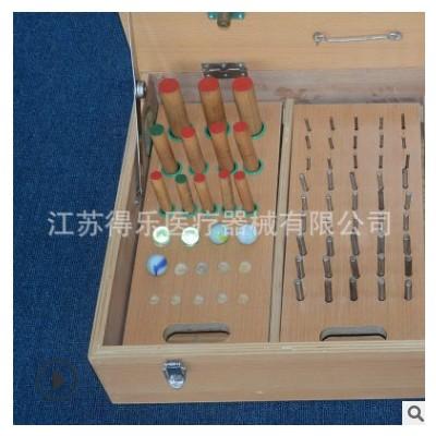 手功能组合训练箱手指肌力木质训练箱眼手协调功能箱器械