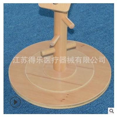厂家直销DL-TAQ-01套圈(立式) 手眼协调能力训练