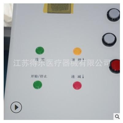 厂家直销 DL-YSK引导性上肢协调训练器 手指手部功能协调训练