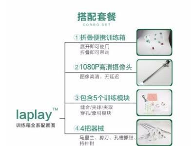 腹腔镜手术模拟训练箱2017款套餐 手术器材器械训练器厂家直销