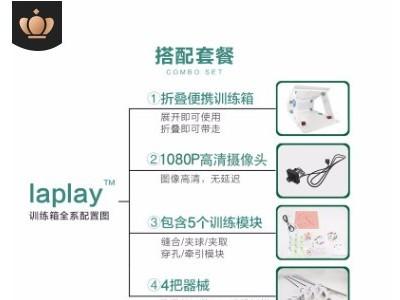 2016款腹腔镜手术训练箱套餐 模拟手术器材器械训练器厂家直销