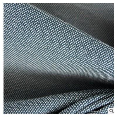 厂家批发远红外磁性布功能性面料针织纳米磁性纤维布 内裤用