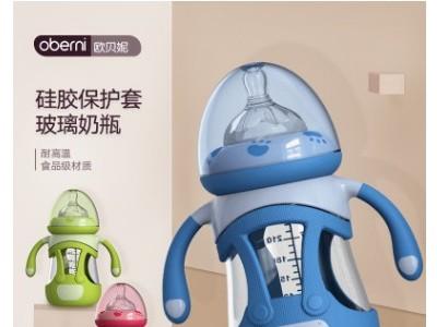 欧贝妮 防胀气宝宝玻璃奶瓶 高硼硅宽口玻璃奶瓶oem婴儿奶瓶240ML
