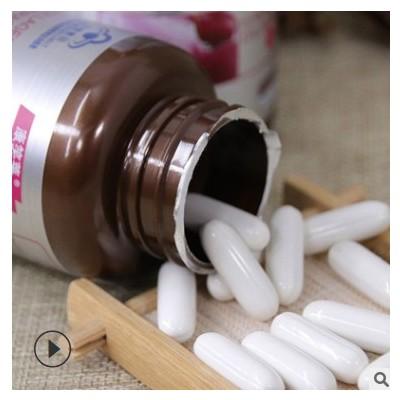 胶原蛋白胶囊60粒大豆提取物女性保健食品改善皮肤水分保健品批发