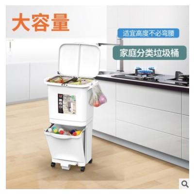 分类 家用 厨房 脚踏 带盖 环保 收纳桶 垃圾桶