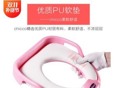 Chicco智高儿童马桶坐便器宝宝马桶便携式婴儿马桶圈跨境母婴用品
