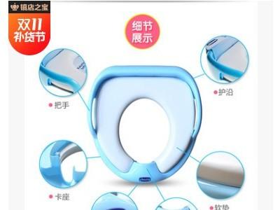 全国包邮 Chicco智高儿童坐便器马桶圈便携式宝宝马桶垫 儿童马桶