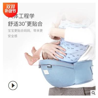 婴儿腰凳多功能腰凳四季透气双肩前抱婴儿带母婴用品加工OEM贴牌