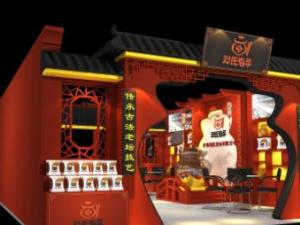 2021武汉国际大健康产业博览会