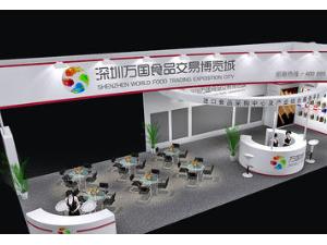 2021第七届武汉国际艾灸养生健康产业展览会