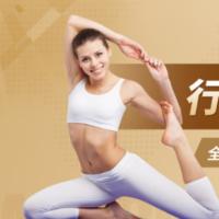 亚太瑜伽学院
