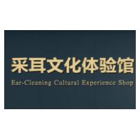 重庆耳道健康咨询
