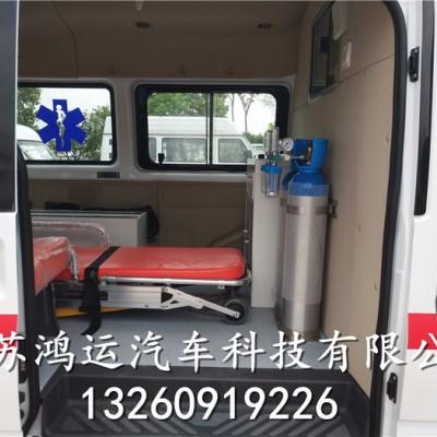 供应全顺新时代救护车|全顺救护车|运送型救护车|救护车厂家|救护车价格