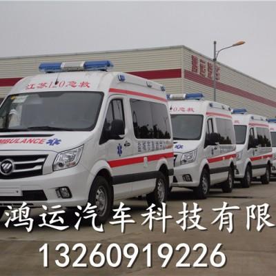 福田图雅诺救护车+救护车厂家+依维柯救护车+全顺救护车+大通救护车