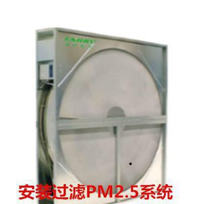 唐安营养品公司研发净化方案空气系统1390-119-5353