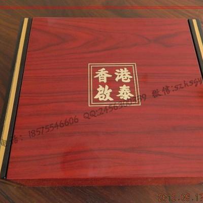 何首乌包装盒 滋补品木盒包装盒 实木滋补品包装盒工厂生产