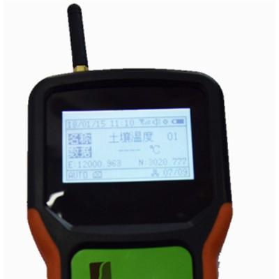 赛亚斯SYC-I-9 手持农业环境监测仪