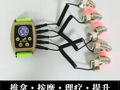 便携充电式金手指微电理疗远红外线发热家用按摩仪