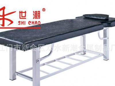 美容床直销指压床 按摩床 理疗养生床 美容美体推拿床 XC-