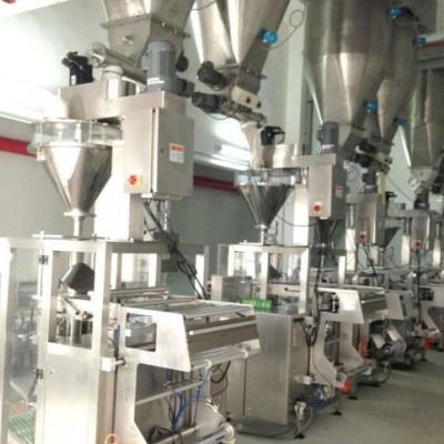 鱼骨胶原蛋白 鱼胶原蛋白  骨胶原蛋白  生产厂家含量99现货供应