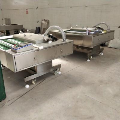 义康牌GDS-1100型 药材滚动式真空包装机 菊花茶连续式包装机 扒鸡真空包装机