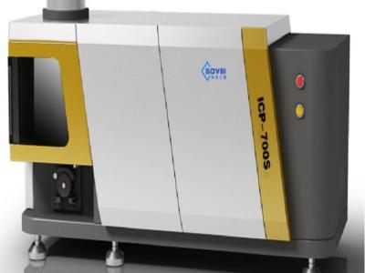 保健品微量元素化验仪器 检测微量元素机器设备