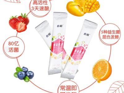果蔬酵素粉  固体饮料  酵素加工 保健品生产厂家