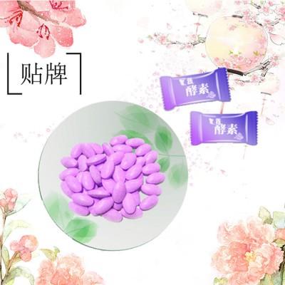酵素片代加工  酵素片生产厂家  酵素压片糖果代加工