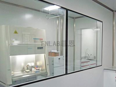 FNLAB 保健食品研发PCR基因扩增负压实验室装修设计
