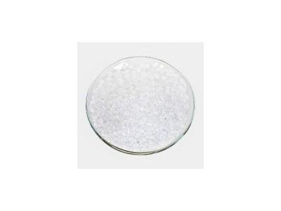南箭 厂家长期现货提供 氟立班丝氨167933-07-5 刺激女性大脑中枢神经,抗抑郁 保健品原料 量多价廉