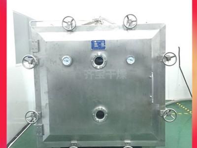 YZG系列圆形真空干燥机 低温真空干燥机 生物保健品方形真空干燥设备 溶剂回收真空烘箱