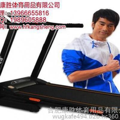 合肥康胜(在线咨询) 合肥跑步机 跑步机厂家