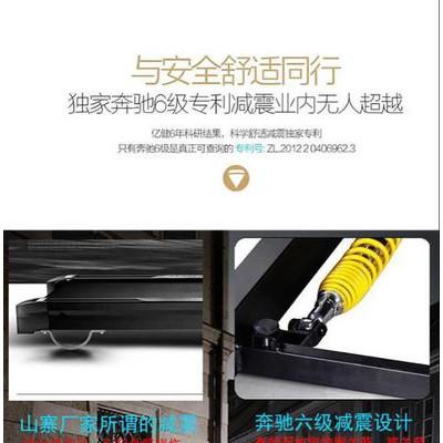 西安跑步机 西安亿健跑步机批发 西安健身器材批发 西安跑步机维修