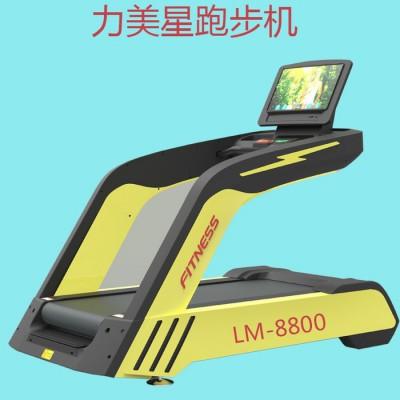 21.5寸大型智能电容触摸式特惠款跑步机新型交流变频电机力美星跑步机值得信赖 大型跑步机