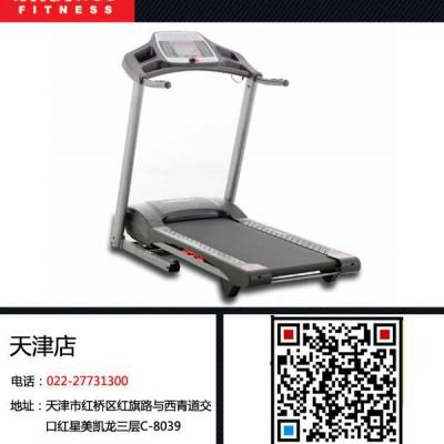 爱康家用新款跑步机59914静音可折叠跑步机