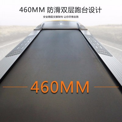 供应 智能多功能跑步机 赛玛跑步机PSM-1311G