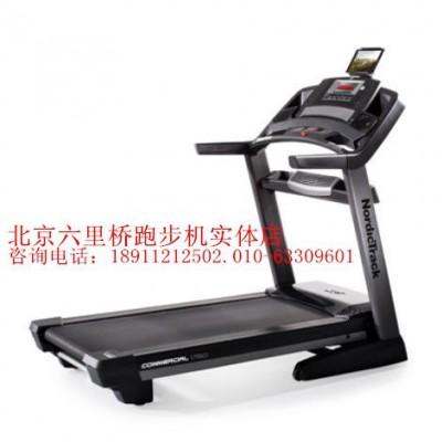 美腿跑步机,美国爱康跑步机20716 新品端午节特惠价,北京六里桥跑步机实体店