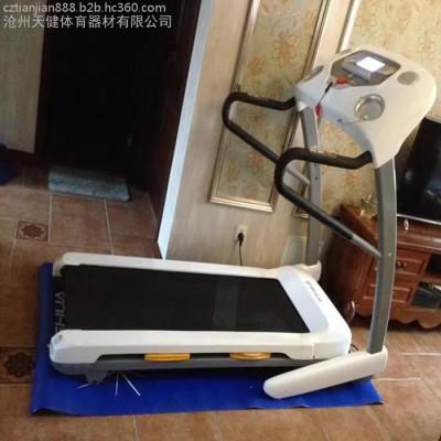 天缘健TJ-TC007 室内折叠免安装家用跑步机**
