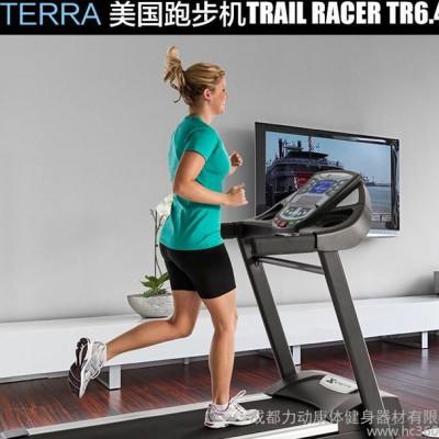 美国XTERRA跑步机TR6.45 可折叠跑步机