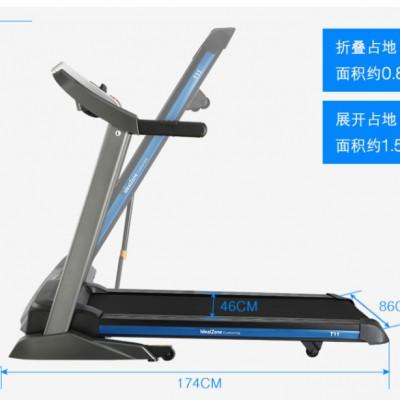 美国乔山家用跑步机T11静音可折叠坡度调节
