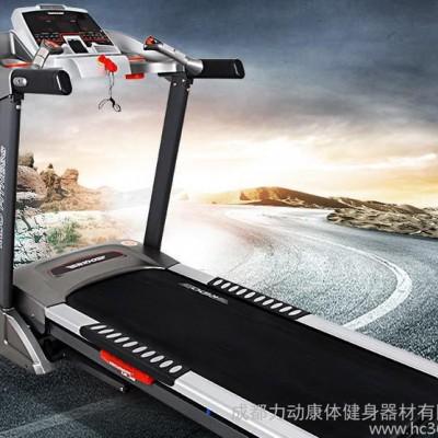力动新款超能王跑步机 豪华家用电动跑步机 折叠跑步机T7
