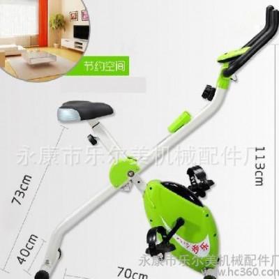 健身车  动感单车/家用健身单车 迷你折叠型 X bike健身车