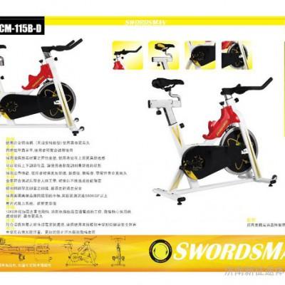 供应亚新鸿 CM-115B亚新鸿动感单车
