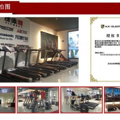 金史密斯KS180B皮带式传动动感单车室内减肥**的健身车