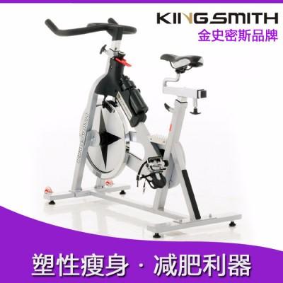 金史密斯KS160轻商用动感单车室内减肥健身车