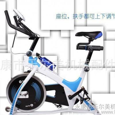 豪华家用动感单车 竞赛车