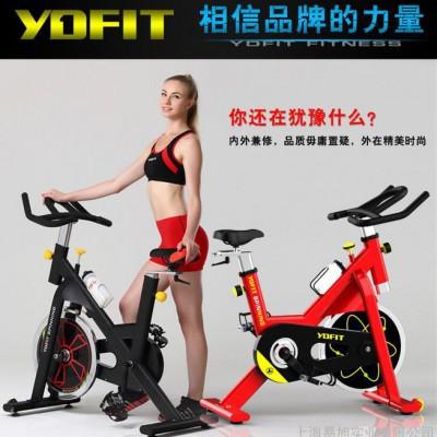英迪菲动感单车YD-230红色加表 皮带静音传动室内健身器材 减肥