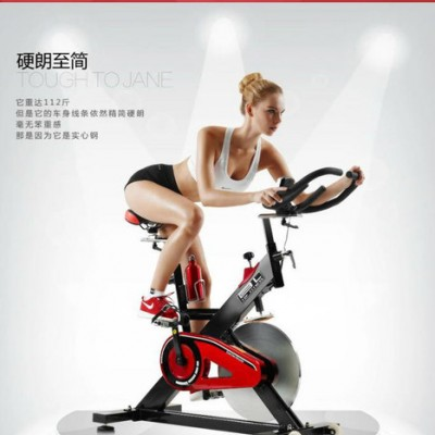 美力德超静音家用健身车 室内健身脚踏车运动减肥健身自行车动感单车